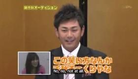 【テレビ】   ガキの使い 遠藤による千秋オーディション  海外の反応