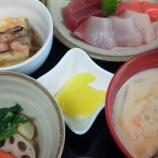 『今日のあべQ(メニュワン:お刺身・揚出し豆腐)』の画像