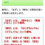 『緊急事態宣言再発令 菅政権、1カ月後の「次の一手」見当たらず』の画像
