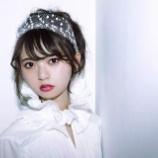『【乃木坂46】齋藤飛鳥 雑誌sweetのモデルとしてデビュー決定!!』の画像