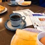 『香川県丸亀市での「薬膳インストラクター認定試験」試験対策セミナーでご縁が広がりました♪』の画像