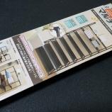『【雑貨レビュー】アキバで投げ売りされてる8段マルチラックが中々・・・』の画像