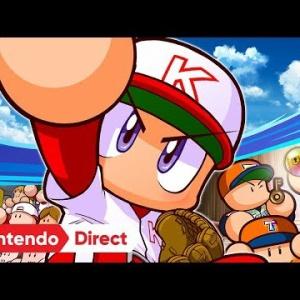 『「実況パワフルプロ野球」がNintendo Switchで2019年発売。4人プレイに対応』の画像