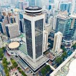 『【中国最新情報】「深セン市羅湖区、『免税都市』を建設」』の画像