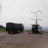 『2014年 7月25~27日 430MHzSSB全国伝搬通信実験:弘前市・岩木山8合目』の画像