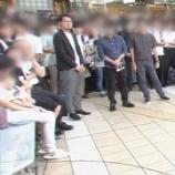『【乃木坂46】仙台のテレビ番組に密かに映り込んでいた運営 菊地友氏がこちらwwwwww』の画像