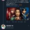 【悲報】篠田麻里子さん、とんでもない誤字をやらかしてしまう
