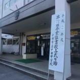 『戸田中学校卒業式に臨席させていただきました。私が戸田市に引っ越してきた翌年に生まれたみんなが卒業。小学生の頃から知っている卒業生の姿に嬉しさがこみ上げました。』の画像