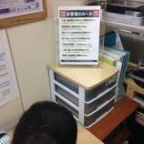 『自習室のルール掲示へ』の画像