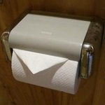トイレットペーパーの先っぽを自動的に三角折りにする機械を発売 長野の企業