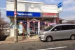 フロンティアたつみ 星田店 - 電気屋(妙見坂)