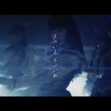 『[動画]2019.10.04 =LOVE(イコールラブ) /「ズルいよ ズルいね」【MV full】 / =LOVE(イコールラブ)公式 【イコラブ】』の画像
