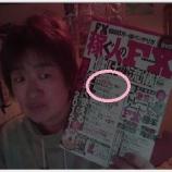 『FXムック本 『稼ぐ人のFX儲けの流儀』 DVD付き発売中~!』の画像