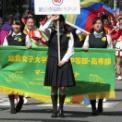 2015年横浜開港記念みなと祭国際仮装行列第63回ザよこはまパレード その108(鎌倉女子大学中等部・高等部マーチングバンド)