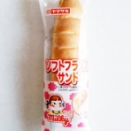 パン食べたよ