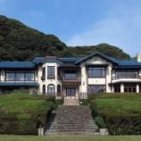 『いつか #行きたい #日本 の #名所 #鎌倉文学館』の画像