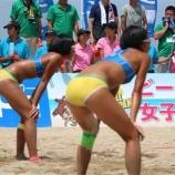 『【画像】JKビーチバレー選手、激シコJAPANwwwwwwwwwwww』の画像
