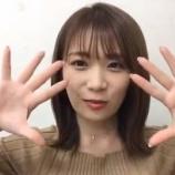 『真夏さんの現在の握力が判明!!! 左右の差www【乃木坂46】』の画像