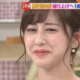 『【元乃木坂46】どうしたんだwww 斎藤ちはるアナ、生放送中にドン引きの表情してるんだがwwwwww』の画像