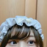 『[イコラブ] 大場花菜 はなまるきぶん『短いですが!!』 (3/24)【はなちゃん】』の画像