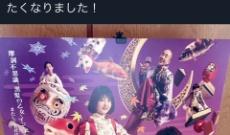 【朗報】久保ちゃん、業界人から大人気・・・・【乃木坂46】