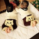 『双子のおしり(´∀`)』の画像
