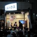 東京ゲームショウ2011 その9(GREE)の4