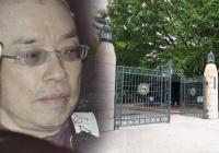 【内通者いるだろ】悠仁様の事件 長谷川薫容疑者(56)防犯カメラの配線一部切断 枝切りばさみを発見