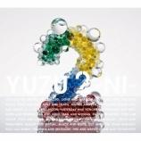 『CD Review:ゆず「2 -NI-」』の画像
