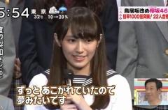 『欅坂一期生の渡辺梨加、白石麻衣のファンだった 握手会での目撃情報あり』の画像
