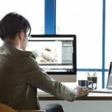 『【朗報】コロナ特需でインテル半導体需要拡大!CEO「ITが果たす役割はかつてないほど重要さを増している」』の画像