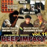 『4/5 DEEP IMPACT vol.11 @名古屋Club LOOOP』の画像