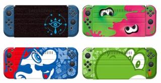 「Nintendo Switch きせかえセット」に『ゼルダの伝説BotW』『マリオ』『スプラトゥーン2』などが登場!