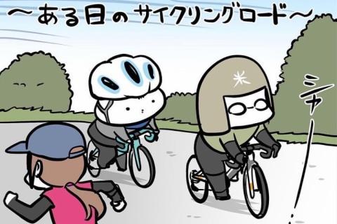 ロードバイクのある日常をご紹介♪