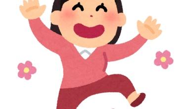 幸福感を発生させる方法が話題に!!確かにこれはいい