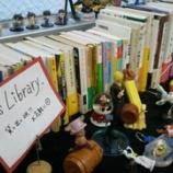『ちいさなちいさな図書館』の画像