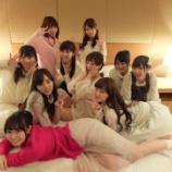 『【乃木坂46】『スイートルームで大騒ぎ』組www アンダーメンバーオフショットを公開!!【B.L.T.2月号】』の画像