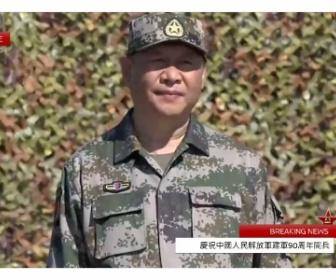 中国が軍事パレード