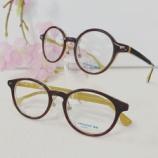 『品質にこだわった子ども用メガネ『omodok』に新色登場!』の画像