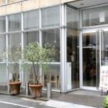 『JAL×はんつ遠藤コラボ企画【徳島編】2日め・カフェレストラン(O-ba'sh cafe)』の画像