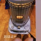 『【乃木坂46】さりげなく太ももを映し込むあたりがあざとすぎる・・・』の画像