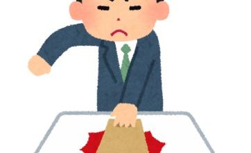 社員は会社を辞めるのではない。上司のもとを離れるのだ。