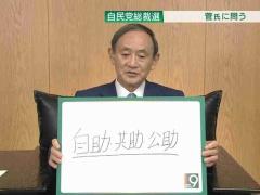 【新型コロナ】東京都、新たに570人感染…【過去最多】