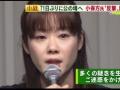 【STAP細胞】小保方晴子さんが自腹で払った記者会見費用wwwwww(会見動画あり)
