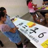 『9月25日日曜日に戸田市役所西側で開催される上戸田ゆめまつりに、小学生の子供達による駄菓子屋さんが出ますのでどうぞ起こしください!』の画像