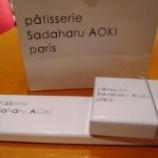 『ホワイトデー 「Sadaharu Aoki」 のチョコ』の画像