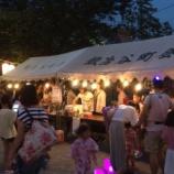 『戸田市鍛冶谷町こども夏祭り&盆踊りにご来場くださりありがとうございました。』の画像