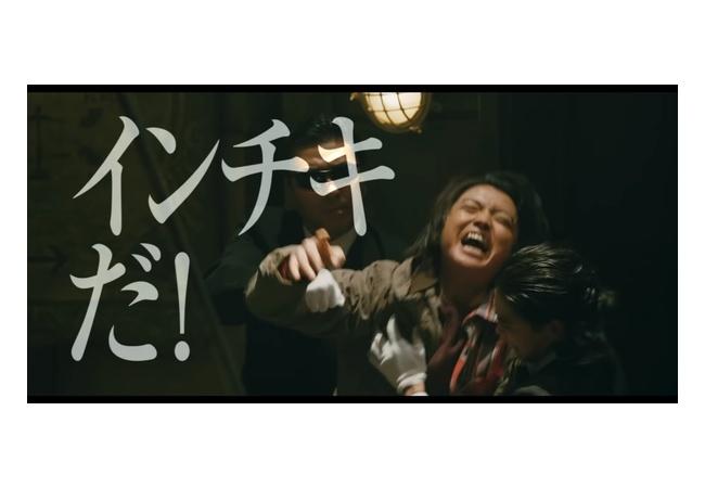 劇場版「カイジ」 敵は国家!!めっちゃ面白そうwwwwwwwwwwww