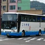 『高山三幸観光 日野セレガGJ U-RU3FTAB/日野』の画像