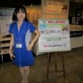 最先端IT・エレクトロニクス総合展シーテックジャパン2014 その92(日経エレクトロニクス)の2